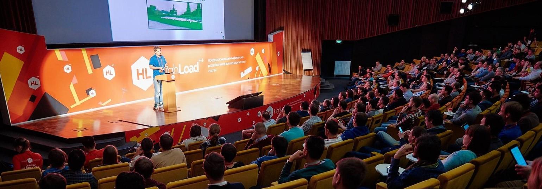 HighLoad++ Conference