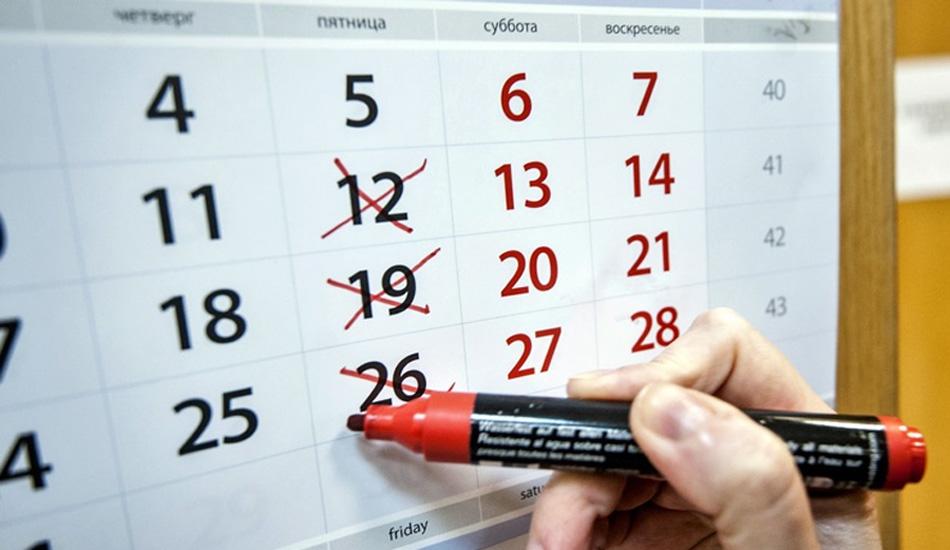 4-дневная рабочая неделя: наше будущее